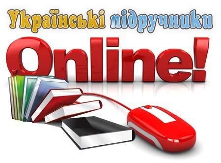 logo-poltavika